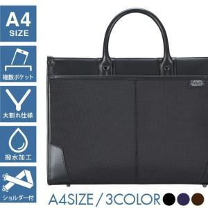 GATSBY ビジネスバッグ A4 ショルダーストラップ付(GB-115)|yumesse
