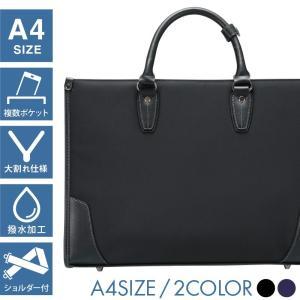 ビジネスバッグ 軽量 メンズ ショルダーバッグ A4 大容量 ストラップ付 2way 多機能ポケット 通勤 出張 就職活動(GB-117)|yumesse