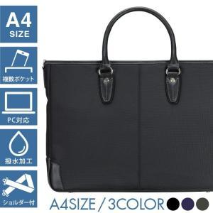 ビジネスバッグ 軽量 メンズ ショルダーバッグ A4 大容量 ストラップ付 2way 多機能ポケット 通勤 出張 就職活動(GB-120)|yumesse