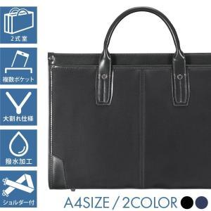 ビジネスバッグ 軽量 メンズ ショルダーバッグ ブリーフケース A4 ストラップ付 2way 2室式 多機能ポケット 通勤 出張 就職活動(GB-121)|yumesse