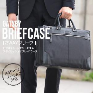 ビジネスバッグ メンズ 軽量 B4 ショルダーバッグ ストラップ付 2way ブリーフケース 多機能ポケット 通勤 出張 就職活動(GB-1321)|yumesse