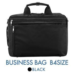 ビジネスバッグ メンズ 軽量 A4 通勤 出張 就職活動 TORIDE ビジネスバッグ 3WAY B4サイズ はっ水加工 キャリーオン機能搭載 ショルダーストラップ付(no182) yumesse