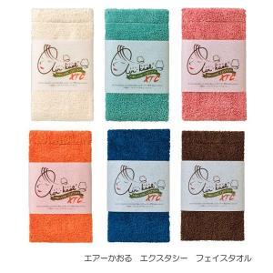 エアーかおる エクスタシー XTC フェイスタオル 32cm×85cm オーガニックコットン 浅野撚糸 日本製 綿100% 在庫のみ 次回入荷未定 yumesse