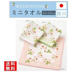 ハンカチ ウェッジウッド ハンドタオル タオルハンカチ タオル ミニタオル towel 花柄 おしゃれ ブランド 日本製 WEDGWOOD|yumesse
