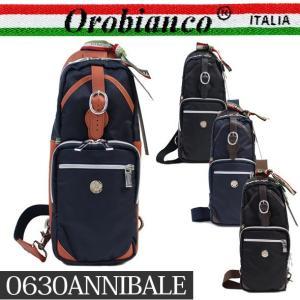 オロビアンコ ボディバッグ アニバーレ メンズ 斜め掛け OROBIANCO 0630ANNIBALE|yumesse