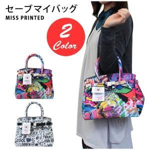 セーブマイバッグ トートバッグ ハンドバッグ Sサイズ PETITE MISS SAVE MY BAG 10104N PETITE MISS PRINTED LYCRA|yumesse