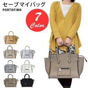 セーブマイバッグ トートバッグ ハンドバッグ セイブマイバッグ Mサイズ SAVE MY BAG PORTOFINO(ポルトフィーノ) 2129N PORTOFINO LYCRA|yumesse