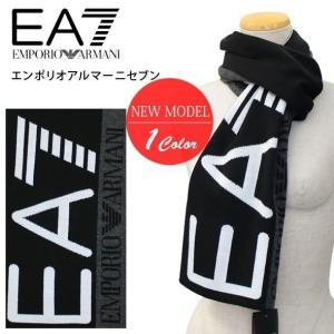 EA7 マフラー エアセッテ エンポリオアルマーニセブン ロゴデザイン プレゼント EMPORIO ARMANI 275561 7A393|yumesse