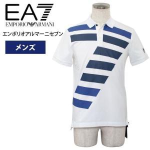 エンポリオアルマーニ ポロシャツ 半袖  メンズ エアセッテ EA7 2018年夏新作 EMPORIO ARMANI 3ZPF81 PJ20Z 1100|yumesse