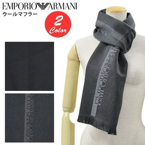 エンポリオアルマーニ ウールマフラー 2018年秋冬新作 ウール100% EMPORIO ARMANI 625007 8P307|yumesse