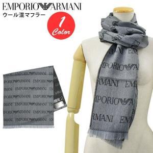 エンポリオアルマーニ ウール混マフラー 2018年秋冬新作 EMPORIO ARMANI 625053 8A786|yumesse