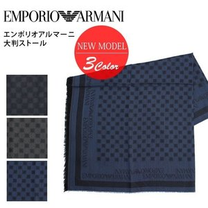 エンポリオアルマーニ 大判ストール 薄手 ブロックチェック柄 軽い プレゼント EMPORIO ARMANI 625222 7A300|yumesse