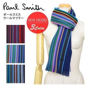 ポール・スミス ウールニットマフラー ストライプ柄 MEN SCARF LACEY STRIPE Paul Smith 701D S37|yumesse