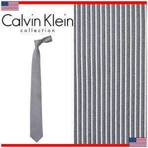 カルバンクライン ネクタイ ナロータイ スリムタイ 細身タイ ストライプ シルク Calvin Klein CK 1141C 9245 M6062 6|yumesse