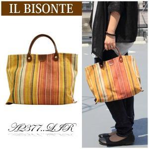イルビゾンテ トートバッグ IL BISONTE A2377..LIR LINO/RIGATO|yumesse