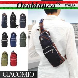 オロビアンコ ボディバッグ ジャコミオ メンズ OROBIANCO GIACOMIO|yumesse