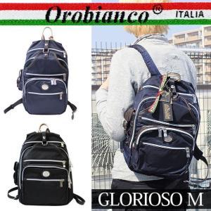 オロビアンコ OROBIANCO リュックサック グロリオーゾ メンズ GLORIOSO M-C NYLON/DOLLARO-SOFT|yumesse