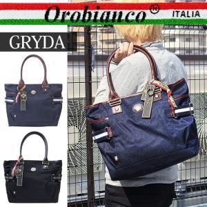 オロビアンコ OROBIANCO トートバッグ ショルダーバッグ グリダ GRYDA TRISSA|yumesse