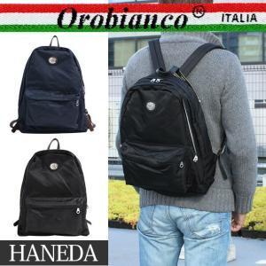オロビアンコ リュックサック デイパック デイバッグ バックパック Orobianco HANEDA|yumesse