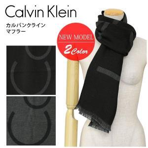 カルバンクライン マフラー WOVEN TWILL LOGO SCARF Calvin Klein CK HKC73621|yumesse