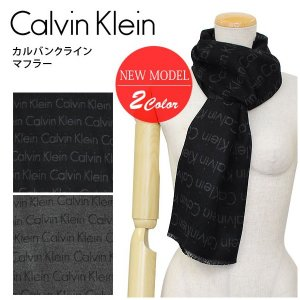 カルバンクライン マフラー WVN ALL OVER LOGO STRIPE Calvin Klein CK HKC73660|yumesse
