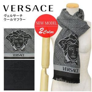 ヴェルサーチ ウールマフラー メンズ レディース ベルサーチ  VERSACE IT01845|yumesse