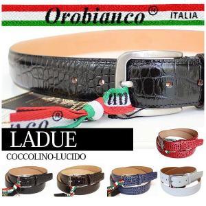 オロビアンコ ベルト メンズ クロコ型押し レザーベルト ピンバックル OROBIANCO LADUE COCCOLINO-LUCIDO|yumesse