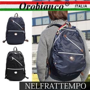 オロビアンコ リュックサック デイパック バックパック 通勤 出張 Orobianco NELFRATTEMPO|yumesse