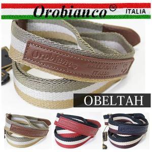 オロビアンコ ベルト リングバックル オベルタ メンズ OROBIANCO OBELTAH|yumesse