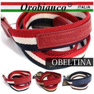 オロビアンコ ベルト リングバックルベルト オベルティーナ レディース OROBIANCO OBELTINA|yumesse