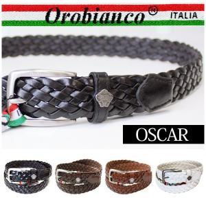 オロビアンコ ベルト メンズ編み込みレザーベルト ピンバックル OROBIANCO OSCAR オスカー OSCAR-ICON|yumesse