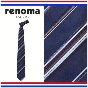 レノマ ネクタイ レギュラータイ ストライプ シルク100% イタリア製 renoma RE17S1A|yumesse
