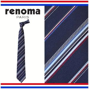 レノマ ネクタイ レギュラータイ ストライプ シルク100% renoma RE17S1B|yumesse