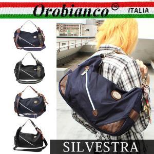 オロビアンコ ショルダーバッグ メッセンジャーバッグ シルベストラ 最新デザイン入荷 OROBIANCO SILVESTRA|yumesse