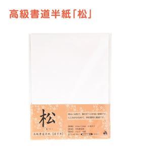 書道セット 習字セット 書道 習字 小学生 男の子 女の子 リフレクター|yumetamago|12
