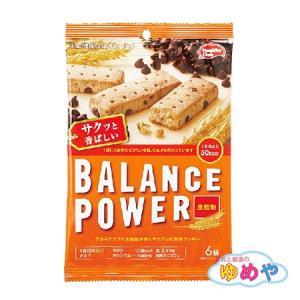 バランスパワー 全粒粉 6袋(12本)1袋に...の関連商品10