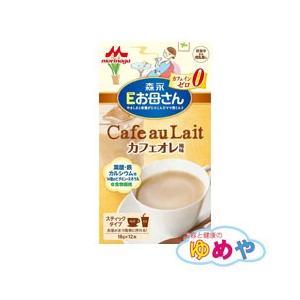 森永 Eお母さん カフェオレ風味 18g×12本入の関連商品7