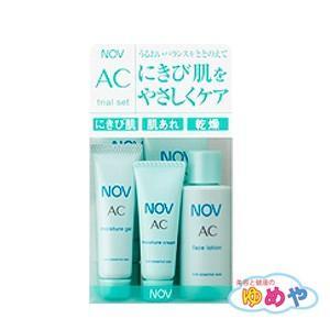 ノブ AC トライアルセット 常盤薬品 NOV 化粧品