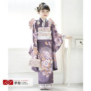 1〜9月利用 7歳 着物 レンタル 七五三 ひな祭り お正月 JILLSTUART 「N071 渋紫...