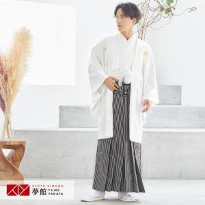 紋付き袴 レンタル「Y002-Y165 白紋付×縞袴」