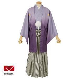 2〜12月利用 紋付 羽織袴 レンタル 結婚式 式典 「Y009-Y170 紫ぼかし紋付×縞袴」