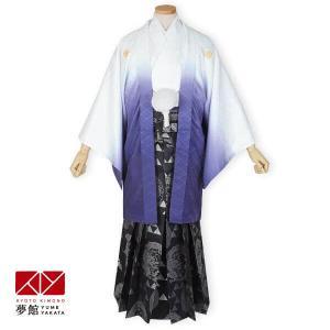 成人式 紋付 袴 レンタル「Y017-Y175 白紋付×縞袴」