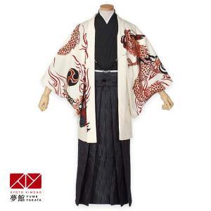 成人式 紋付 袴 レンタル「Y024-Y180 白紋付×縞袴」