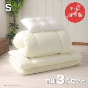 送料無料 布団セット シングルサイズ 日本製 ほこりが出にくい 掛布団 敷布団 枕 軽量 固綿入り 敷ふとん 掛ふとん 布団3点セット 同梱不可|yumeyayumeya
