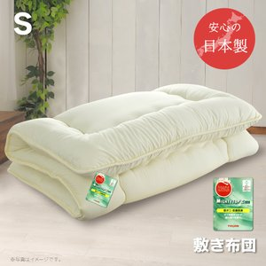 送料無料 防ダニ 敷布団 シングルサイズ 日本製 帝人 抗菌 防臭 三層構造 固綿入り 敷き布団 ほこりが出にくい 増量タイプ 国産品 軽量|yumeyayumeya