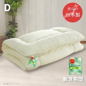 送料無料 防ダニ 敷布団 ダブルサイズ 日本製 帝人 抗菌 防臭 三層構造 固綿入り 敷き布団 ほこりが出にくい 増量タイプ 国産品 軽量|yumeyayumeya