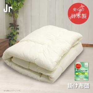送料無料 防ダニ 掛布団 ジュニアサイズ 日本製 帝人 抗菌 防臭 ほこりが出にくい 掛け布団 国産品 軽量 掛ふとん セミシングル こども用 同梱不可|yumeyayumeya