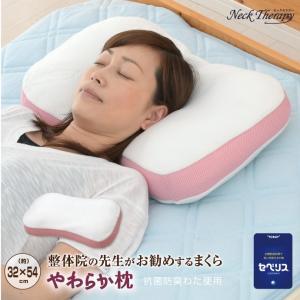 整体師が勧めるやわらか枕 約32×54cm 東レテトロンセベリス 抗菌防臭わた使用 まくら 快眠枕 プレゼント 贈り物に|yumeyayumeya