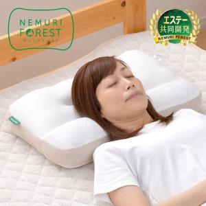 枕 まくら ネムリフォレスト 32×52cm エステー共同開発 北海道 トドマツ クリアフォレスト 空間 消臭 森林浴効果 パイプ わた ハーフパイプ枕 yumeyayumeya