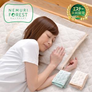 枕パッド 綿100% ネムリフォレスト 50×60cm エステー共同開発 北海道 トドマツ クリアフォレスト パイル生地 空間消臭 森林浴効果 リラックス効果|yumeyayumeya